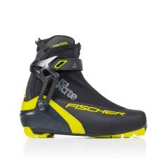 Fischer RC3 Skate Rental